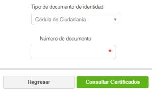formulario para descargar certificados sofia plus